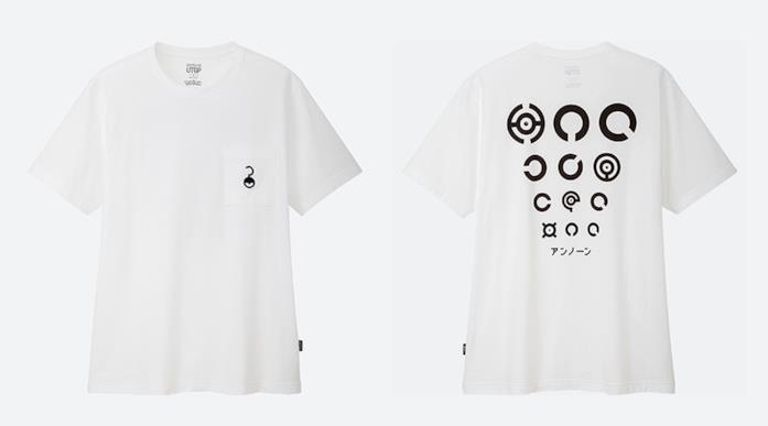 T-shirt a tema pokemon con Pokémon Unown