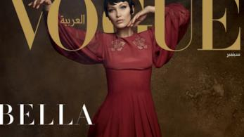 Bella Hadid su Vogue Arabia