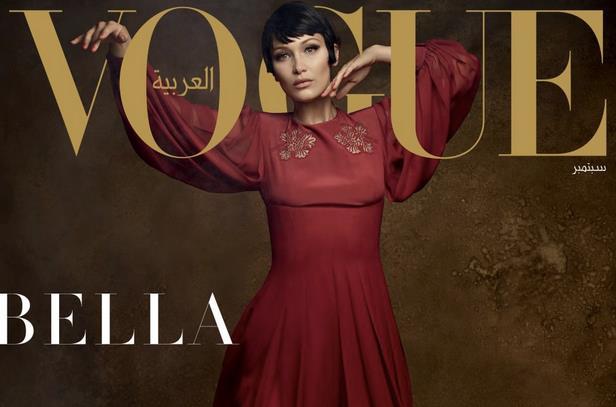 Bella Hadid su Vogue Arabia