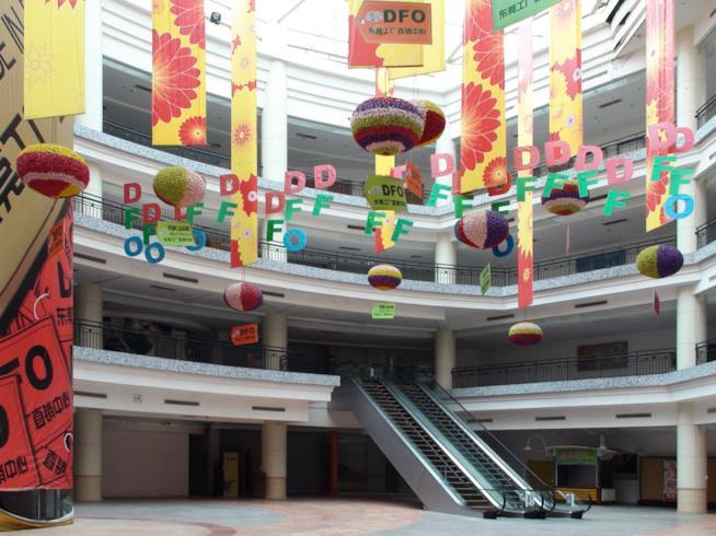 New South China Mall, Dongguan, Cina