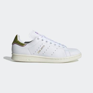 Adidas Originals TFL Stan Smith in white and gold