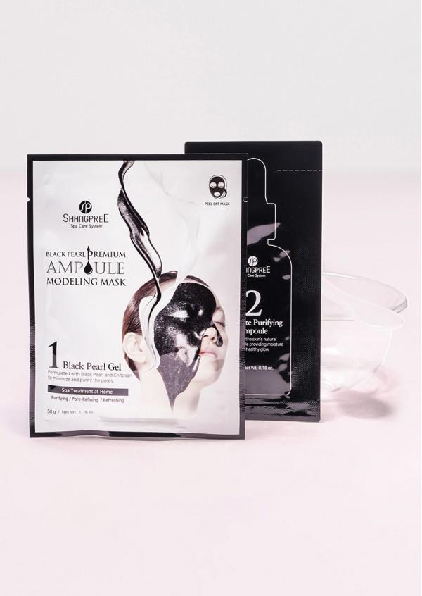 Black Pearl Premium Modeling Rubber Mask