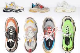 Balenciaga Triple S: le sneakers di tendenza per l'autunno 2018