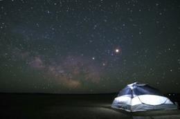 I 10 hotel migliori per ammirare le stelle a San Lorenzo