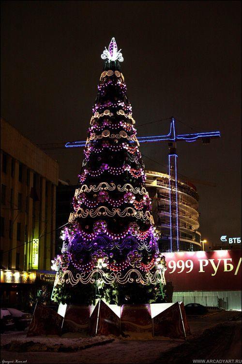 Albero di Natale a Mosca, Russia