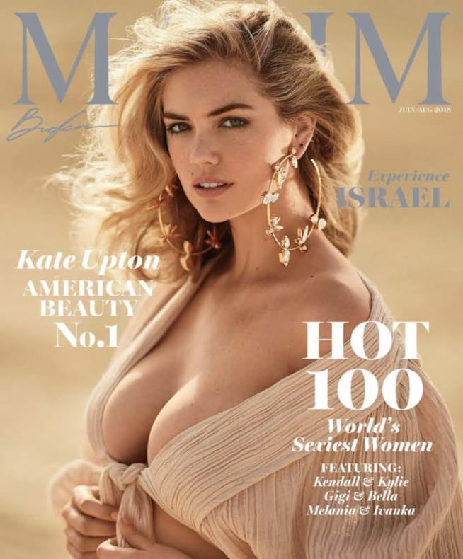 Kate Upton sulla copertina di Maxim