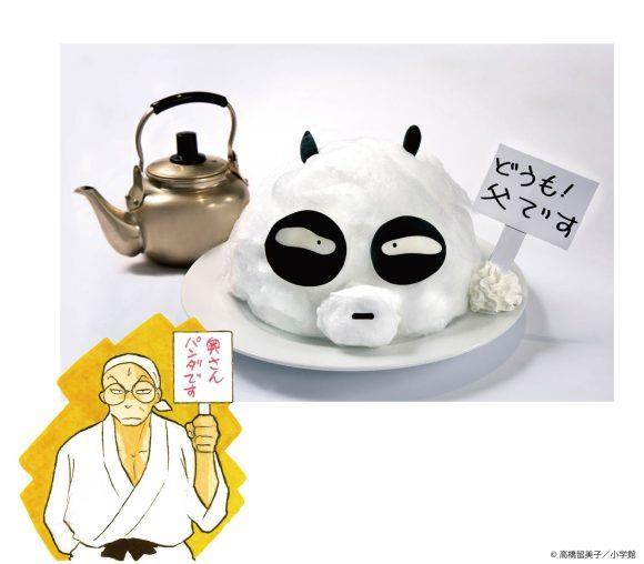 Un dessert a forma di panda ispirato a Ranma 1/2