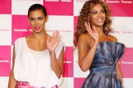 Beyoncé e Solange Knowles