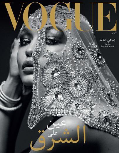 Gigi Hadid in copertina su Vogue Arabia