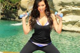 Una foto di Kim Kardashian