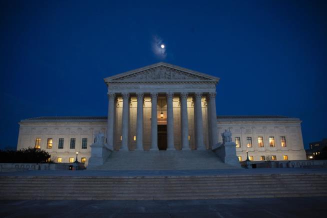 Edificio della Corte Suprema degli Stati Uniti