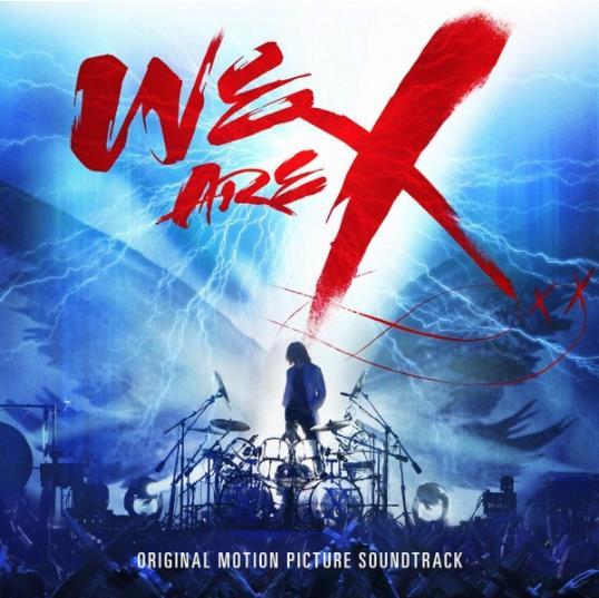 la copertina della colonna sonora di We Are X
