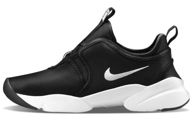 scarpe da ginnastica nike