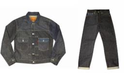 I modelli vintage di Levi's