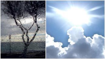 Giornata piovosa o soleggiata