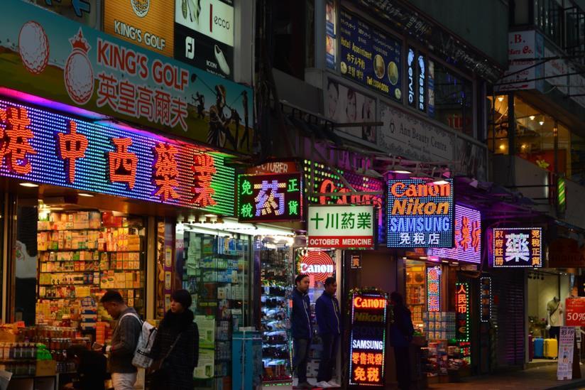 Strada commerciale di Hong Kong