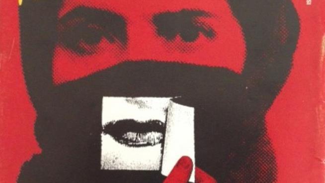 La rivista persiana Zanan