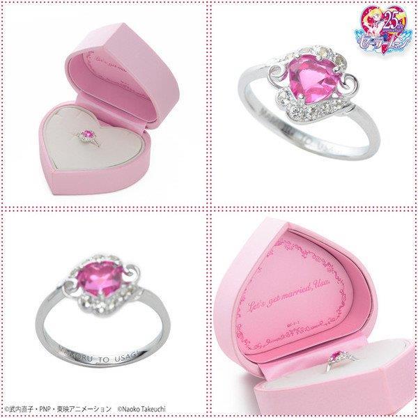 I dettagli dell'anello di fidanzamento si Sailor Moon