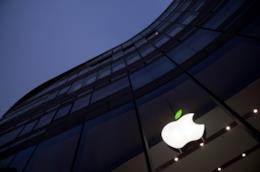 Uno store Apple