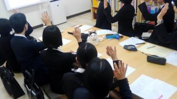 Una riunione di lavoro nell'azienda giapponese Ferray