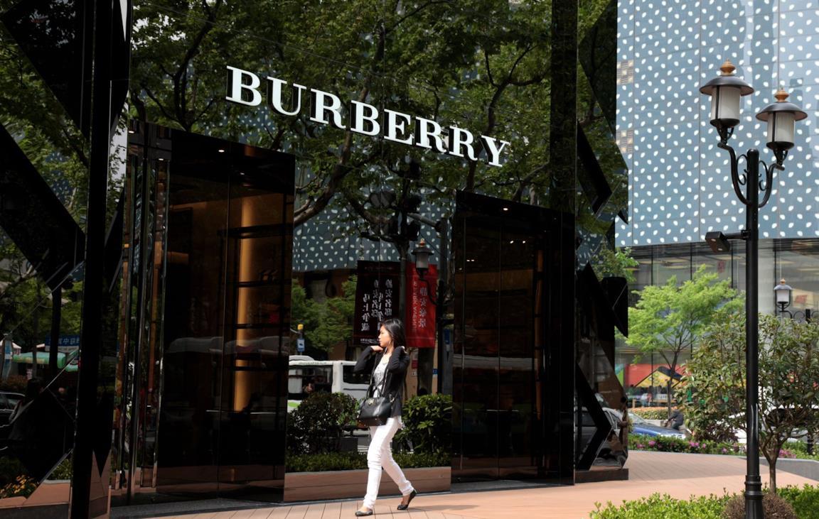 Uno store Burberry