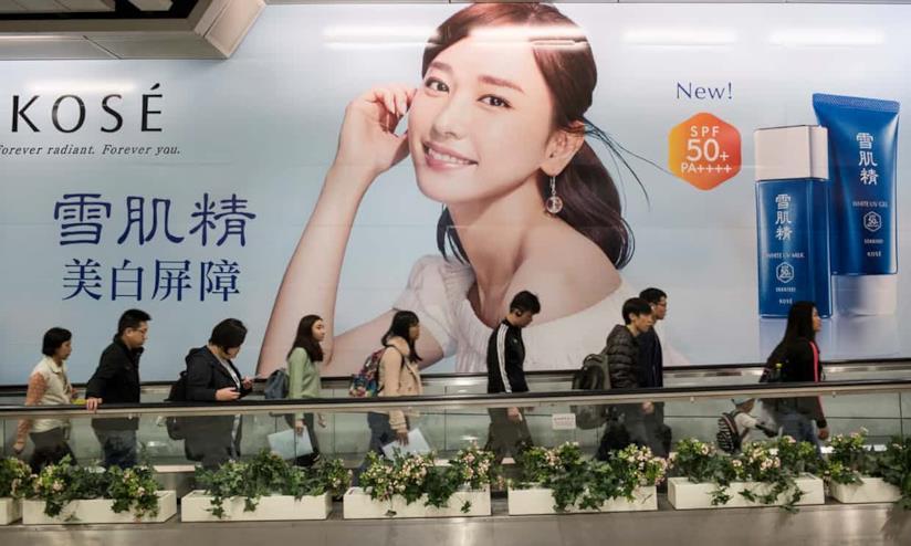 Creme contro inquinamento, una pubblicità