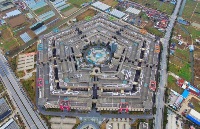 Shanghai Pentagonal Mart