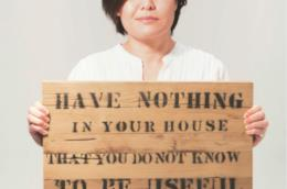 La copertina del libro di Regina Wong