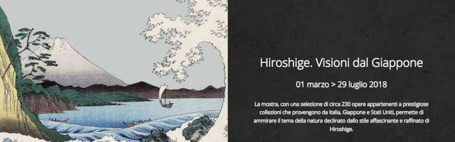 Hiroshige a Roma