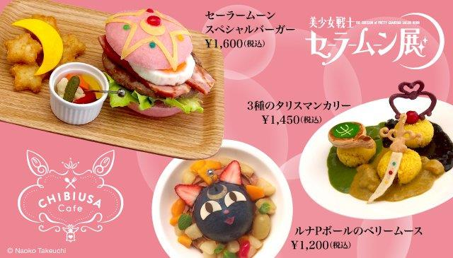 Un menù di un fast food giapponese