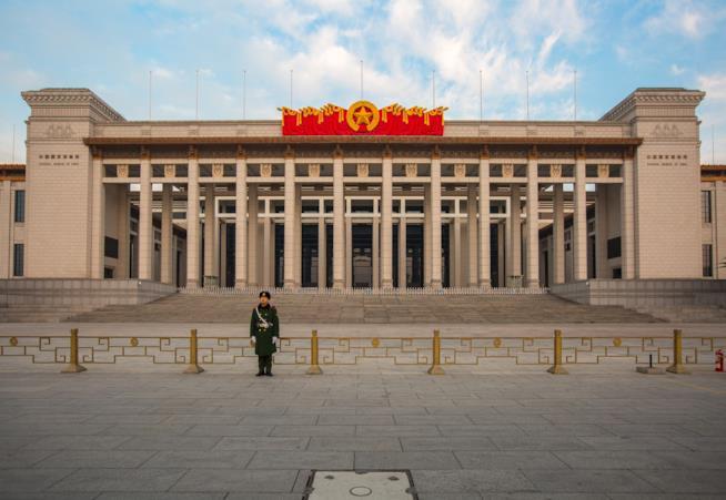 National Museum of China di Pechino