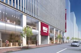 Facciata dell'hotel Muji di prossima apertura nel quartiere Ginza a Tokyo