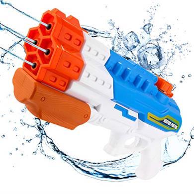 Pistola ad acqua giocattolo