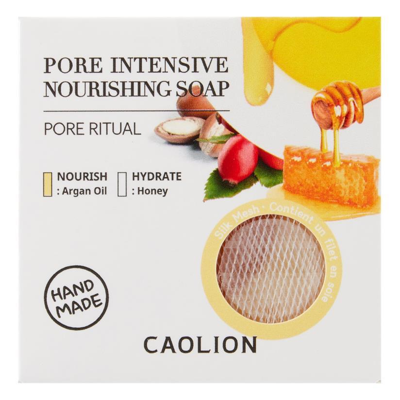 Intensive Nourishing Soap