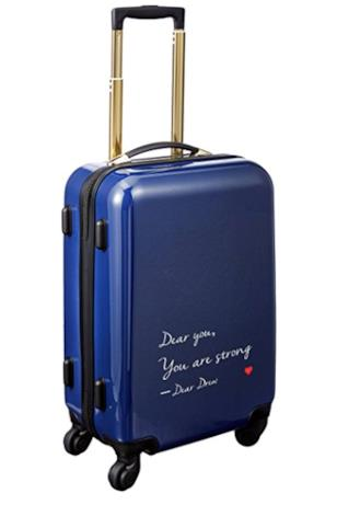 La valigia blu della linea Dear Drew