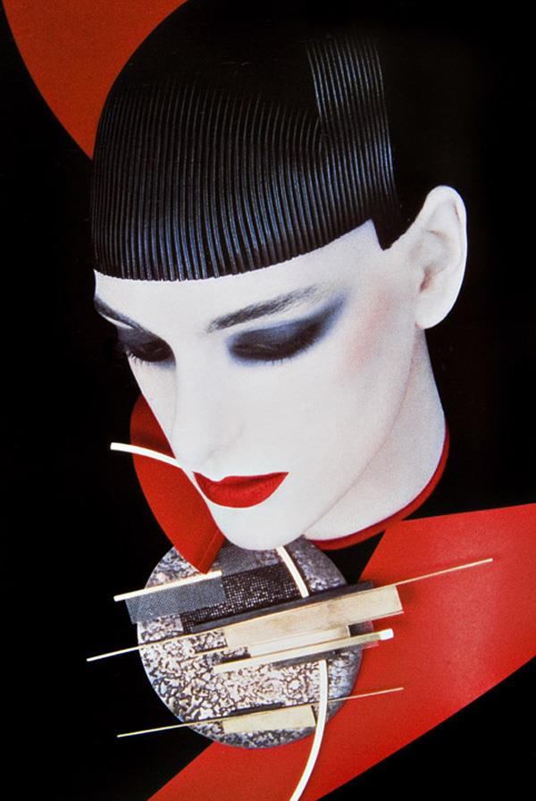 Serge Lutens per Shiseido