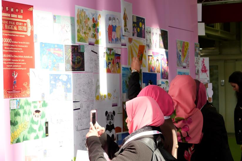 Muro degli illustratori