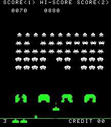 L'arcade di Space Invaders