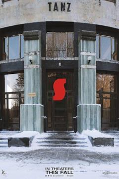 L'ingresso della scuola di ballo