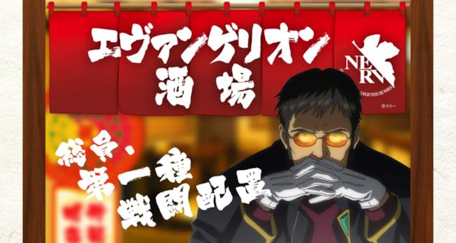 Gendo Ikari all'Evangelion Bar