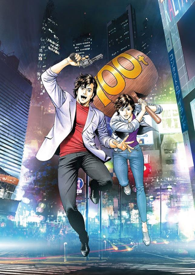 Ryo e Kaori sulla locandina del film di City Hunter (2019)
