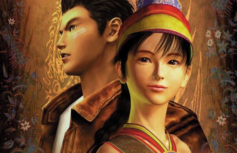 Shenmue 1 & 2 nel PlayStation Plus di luglio 2019?