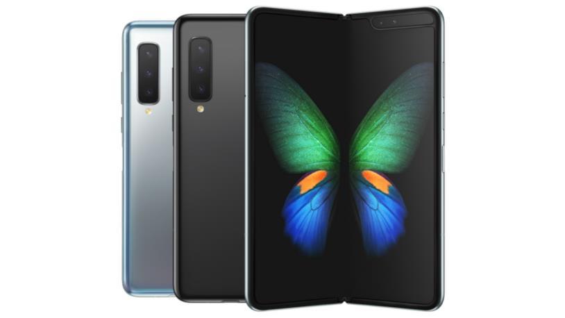 Presentato a IFA 2019 Samsung Galaxy Fold