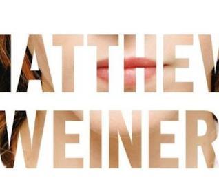 La cover in bianco del romanzo Heather, più di tutto
