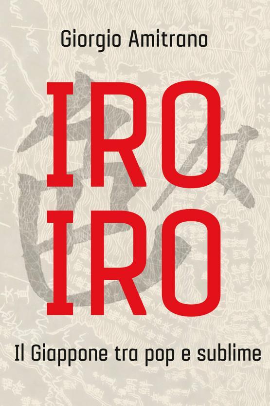 La copertina italiana di Iro Iro