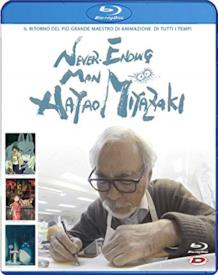 Copertina del Blu-ray di Never-Ending Man: Hayao Miyazaki