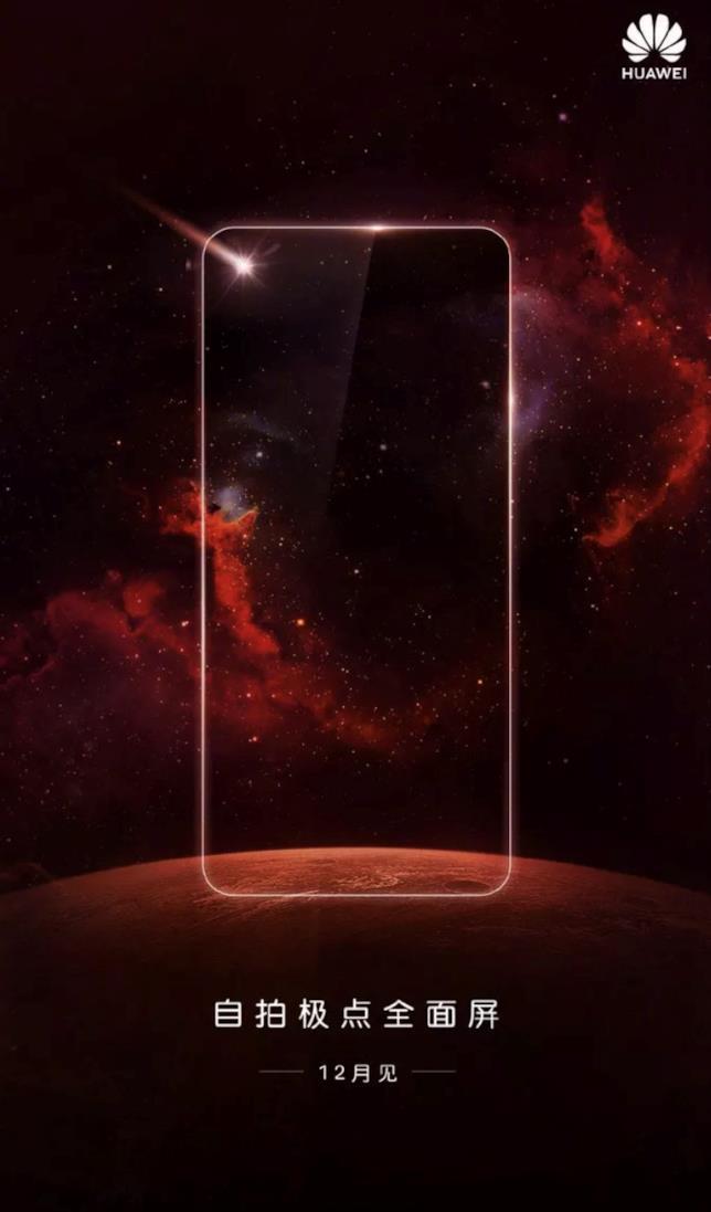 L'immagine condivisa da Huawei che annuncia il nuovo smartphone senza tacca
