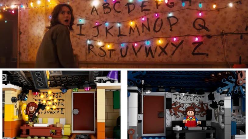 Scene a confronto: in alto il personaggio di Winona Ryder nella scena della prima stagione di Stranger Things, nella quale si trova davanti la parete dove ha scritto le lettere dell'alfabeto e le ha abbinate alle luci natalizie. Sotto la versione LEGO di questa immagine, sia nel mondo reale che nel sottosopra dove invece c'è il figlio Will