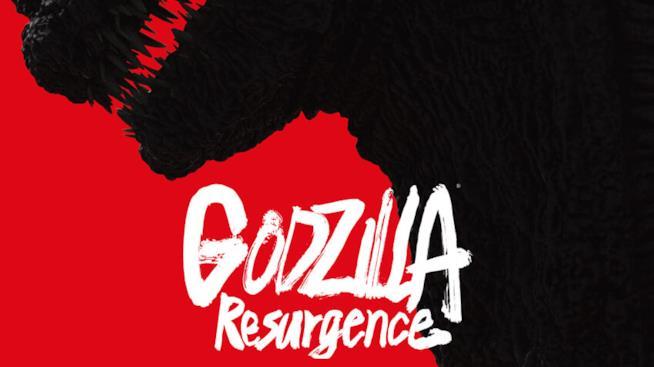 Dettaglio del primo poster promozionale di Godzilla: Resurgence