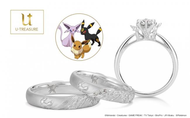 I gioielli da sposa a tema Pokémon